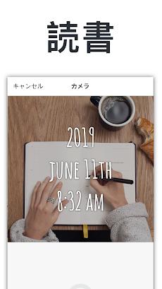 タイムスタンプカメラ - 写真に日付と日時が記載されるフィルターのおすすめ画像2