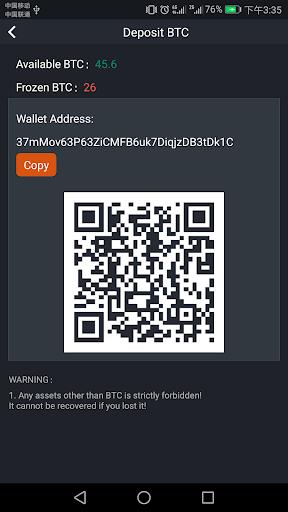BTCBank 3.19 Screenshots 4