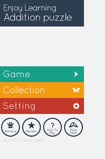 Enjoy Learning Addition puzzle 3.2.0 screenshots 5