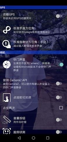 Angle Camera Tryのおすすめ画像5