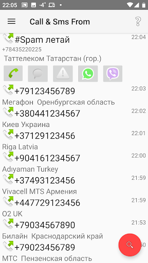 Call & Sms From 3.2.5 screenshots 2