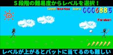 魔球-san: カジュアル バッティング ゲームのおすすめ画像3