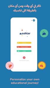 أشطر – Ashtar 1