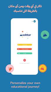Ashtar - u0623u0634u0637u0631 1.8.26 Screenshots 1