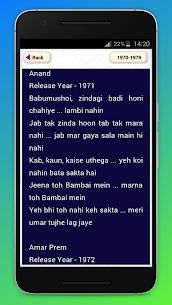 Popular Hindi Film Dialogue 2