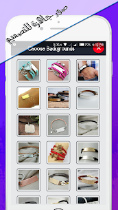 Name On Necklace  For Pc – Free Download In Windows 7/8/10 And Mac Os 1
