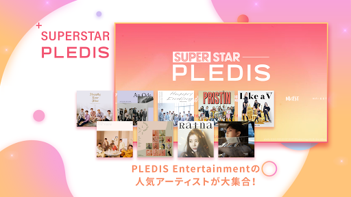 SUPERSTAR PLEDIS 1.4.11 screenshots 2