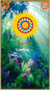 Rudri Path 8.0.0 Latest MOD APK 1