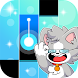 Acenix Piano Tiles - Androidアプリ