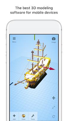 3DC.io – Educationのおすすめ画像1