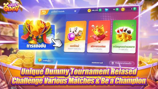 Happy Dummy - with dummy, khaeng card, Poker 1.2.8 Screenshots 2