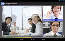 MeetingPlaza Mobile SIのおすすめ画像4