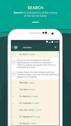 Quran English apktram screenshots 7