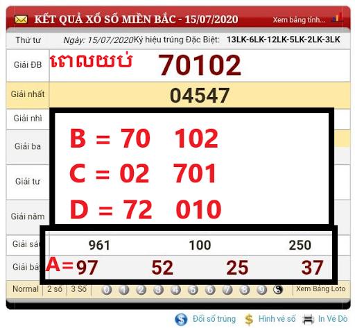VN Lottery-u179bu1791u17d2u1792u1795u179bu1786u17d2u1793u17c4u178fu1799u17bdu1793 android2mod screenshots 6