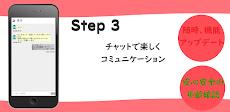 ふぅむ-ゲームで出会える出会い系-恋活・婚活・友達をマッチングアプリで探そう-登録無料・女性完全無料のおすすめ画像4