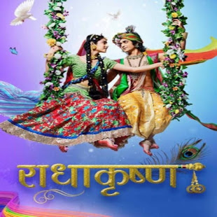 Radha  Krisha  - HD Wallpaper