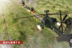 ガンシップヘリバトル:ヘリコプター3Dシミュレーターのおすすめ画像4