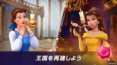 ディズニープリンセス マジェスティック・クエスト:マッチ3ゲームのおすすめ画像5