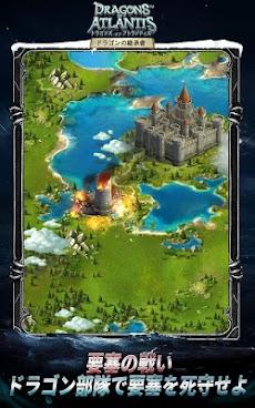 ドラゴンズ オブ アトランティス:継承者のおすすめ画像3