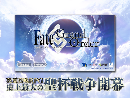 Télécharger Fate/Grand Order  APK MOD (Astuce) screenshots 1
