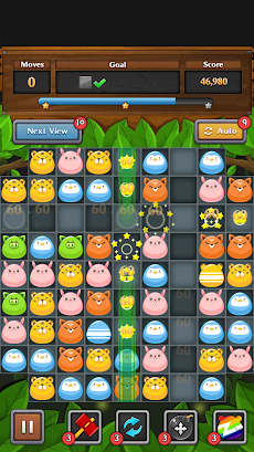 ジャングル マッチ パズルのおすすめ画像5