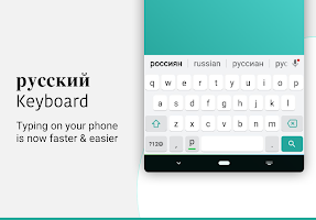 Russian Keyboard with English letters