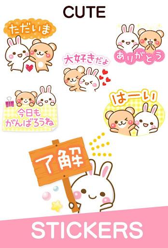 Honorific Bear Stickers android2mod screenshots 1