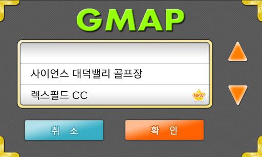 gmap screenshot 1