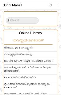 Sunni Manzil (Malayalam)