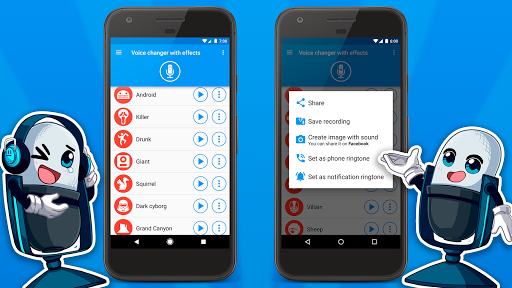 Voice changer with effects 3.7.7 Screenshots 7
