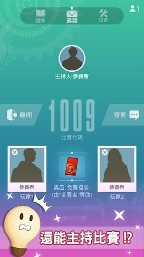 u77e5u8b58u738bLIVE  screenshots 5