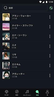 Music Box - 無料音楽聴き放題, 音楽プレーヤーアプ, 無料ダウンロードのおすすめ画像5