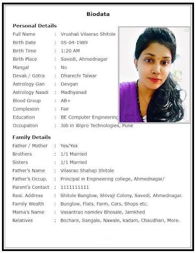 Marriage biodata sample tamil திருமணத்திற்கான பயோடேட்டா