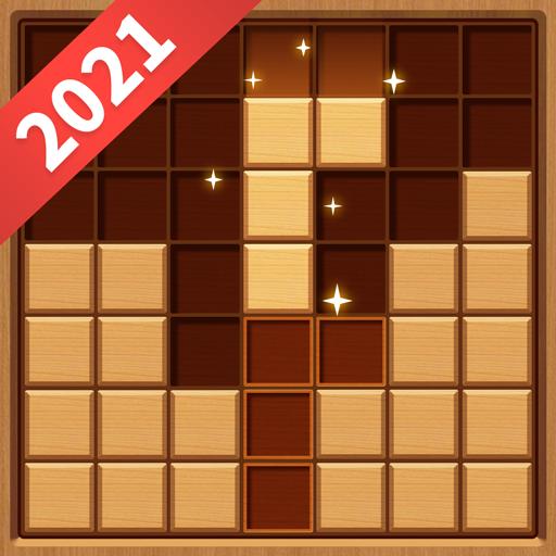 ウッディブロック:エンドレスパズルゲーム