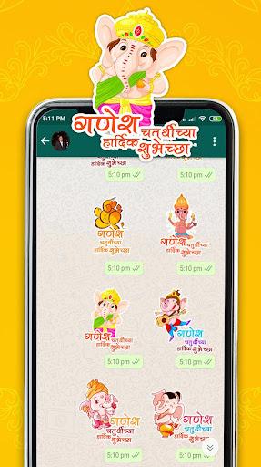 ganpati stickers 2019 screenshot 3
