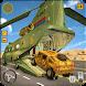 アメリカ軍の貨物輸送:軍用機 - Androidアプリ