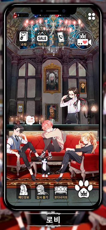 LoveUnholyc: Real Time Dark Fantasy Otome Romance  poster 2