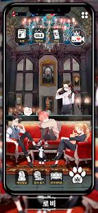 LoveUnholyc: Real Time Dark Fantasy Otome Romance