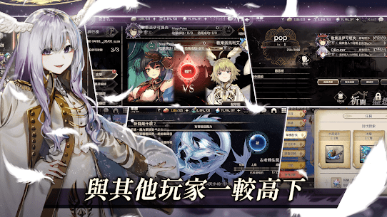 命運的反抗者 MOD APK 7.0.0 (Fast Fight) 6