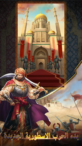 Saladin screenshots 5