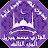 Download القران الكريم محمد جبريل بدون نت جودة عالية ج3|جنة APK for Windows