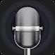 イージーマイク(Easy Microphone) - あなたのマイク、メガホンとメガホン