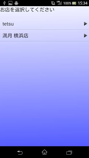 酒めもり For PC Windows (7, 8, 10, 10X) & Mac Computer Image Number- 10