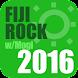 タイムテーブル:FUJI ROCK FESTIVAL '16 - Androidアプリ