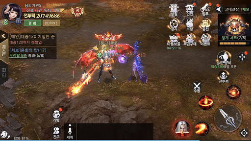 uc6a9uc758uae30uc6d0  screenshots 21