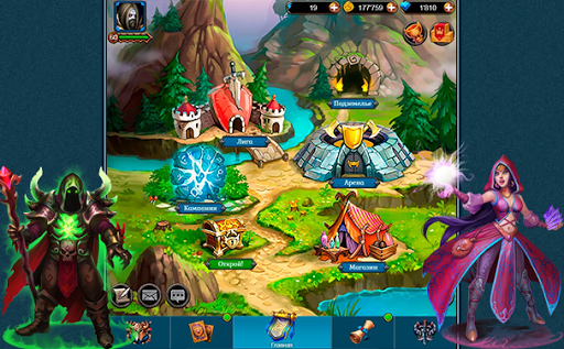 Хранители карт и магии  screenshots 1