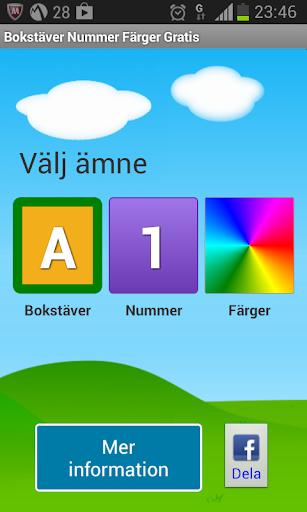 Bokstäver Nummer Färger Gratis For PC Windows (7, 8, 10, 10X) & Mac Computer Image Number- 5