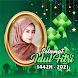 Idul Fitri 2021 Photo Frames