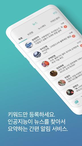 ubaa8uc57c(MoYa) android2mod screenshots 1