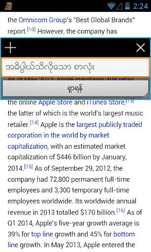 Myanmar Clipboard Dictionary v0.14 Screenshots 6